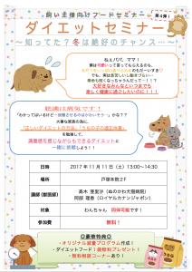 スクリーンショット 2017-09-28 17.01.11
