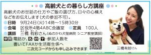 スクリーンショット 2019-09-02 17.38.06